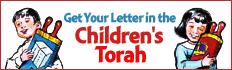 Children's Torah