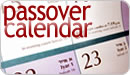 The Passover 2011 Schedule