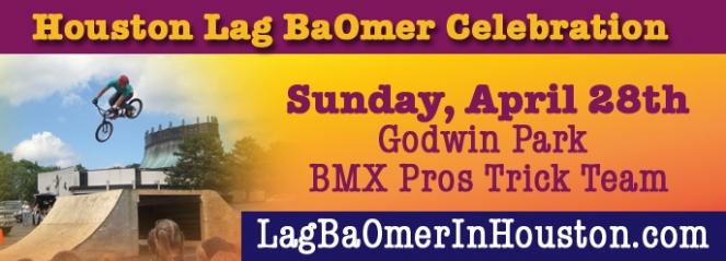Lag Baomer BMX Pros Trick Team